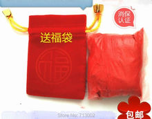 Powdered Cinnabar Crystal pigment powder Evil spirits Talisman Taoists-100g W/ Bag