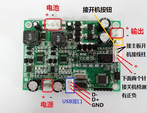 MT865 Smart Battery Charging Management Power Module Industrial Computer To Strengthen The Notebook Ship Carrying 24V