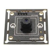 720P 32*32mm mini board M7 45 degree lens High speed USB2.0 MJPEG 30fps 1280X720 USB Camera module