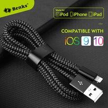 Бэнкс MFi сертифицированный кабель Lightning для iPhone 6 iPhone7 Ipad Ipod мобильного телефона Зарядное устройство данных кабель 0.25 м 1.2 м 1.8 м