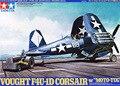"""Tamiya 61085 Vought F4U-1D корсар w / """" мото - буксир """" 1/48 масштаб комплект"""