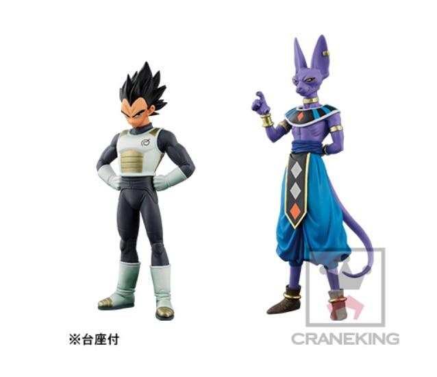 Banpresto Chozousyu Dragon Ball Vegeta & Beerus Figures DXF Dragon Ball Z Vegeta Beerus Model Toy Doll Figuras DBZ Vegeta Toy
