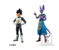 Banpresto Chozousyu Dragon Ball Vegeta & Beerus Figures DXF Dragon Ball Z Vegeta Beerus Model Toy Doll Figuras DBZ Vegeta Toy