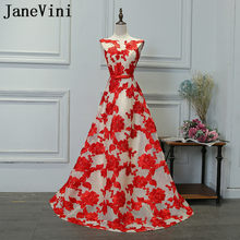 JaneVini 2018 Red Long Bridesmaid Dresses Tulle Lace Floor Length Women Formal Party Gowns Sleeveless Prom Dress Robe Soiree(China)