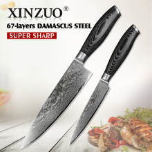 XINZUO 2 pcs kitchen knife set high carbon VG10 chef utility knife 67 layers Japanese Damascus stainless steel pkka wood handle