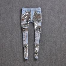 Бесплатная доставка высокое качество женщин 2016 новинка разорвал отверстия прямые широкий джинсы женщин свободного покроя мода джинсы стильные джинсы