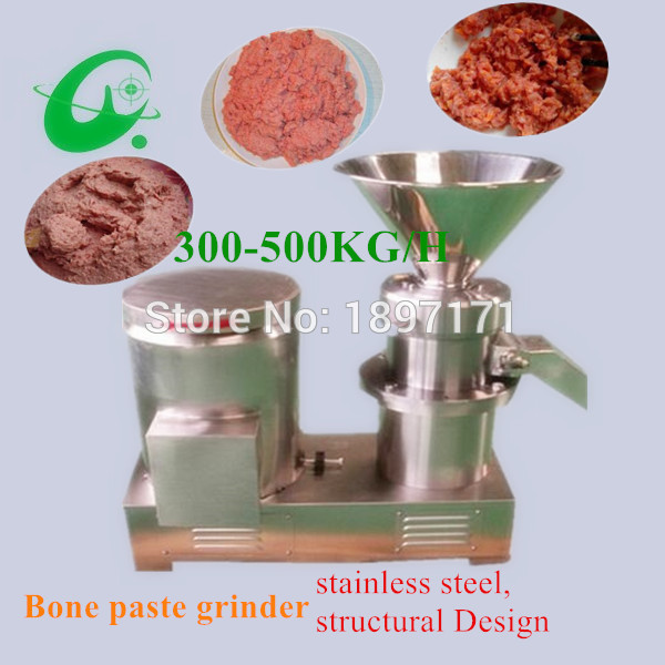 meat grinder Capacity 300 500KG/H chicken fish bone grinder machine suits for add in sausage meat DURABLE NO DUST