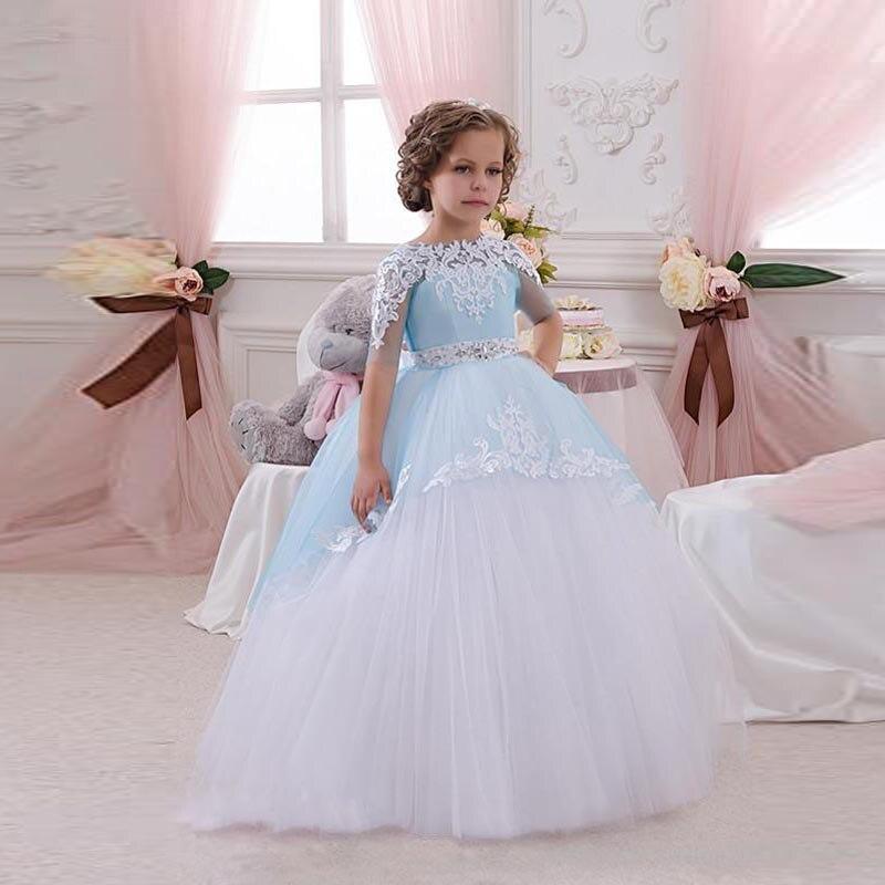 Ball Gown Flower Girl Dresses First Communion Dresses For Girls ...