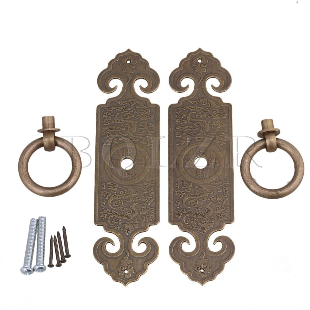 2PCS BQLZR 12 x 3.2cm Bronze Chinese Furniture Hardware Brass Cabinet Strip Pull Handle with Screws bqlzr 2 x bronze thicken dragon pattern pull knob hardware w u shaped pin