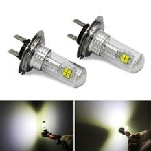 Coolfox светодиодный фонарь 881 H11 H1 H3 H4 светодиодные лампы автомобильные аксессуары лампы ходовые огни Автомобили; мотоциклы ампулы 12 V Voiture