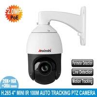 H.265 1080P PoE PTZ 36X IR 100m IP PTZ Analysis Camera WDR 3D NDR motion detection Onvif IP Auto Tracking PTZ Camera