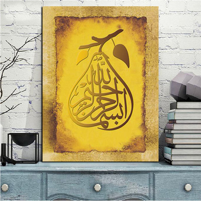 Print Pear Shape Islamic Culture Muslim Arabic Bismillah Calligraphy ...