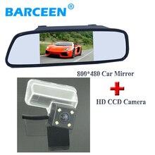 5 «дисплей автомобиля зеркало монитор жк-дисплей с 4 светодиодные красочные ночь видение автостоянка камеры использовать для CITROEN DS4 2012/C4L 2013