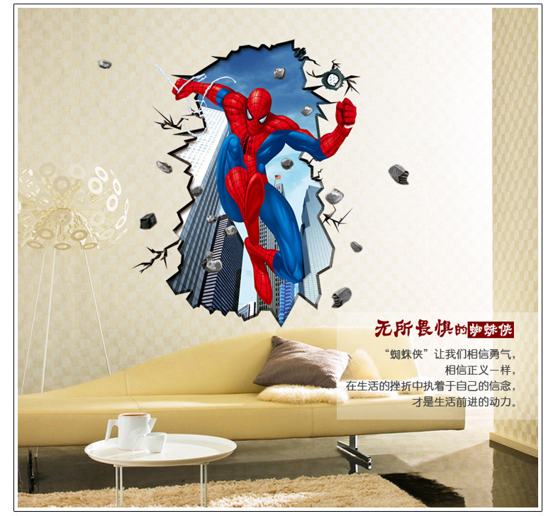 US $13.4 20% OFF|sticker wall Spiderman children\'s bedroom green background  removable wall stickers wallpaper kids TY906-in Wall Stickers from Home &  ...