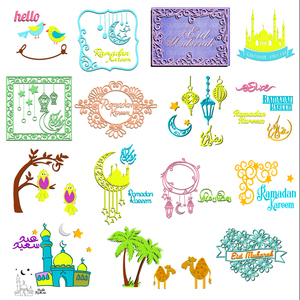 Image 1 - Islam Ramadan Eid Mubarak Muslim Metal Cutting Die Stencils Template for Scrapbooking Card Album Embossing Decor DIY Crafts Gift