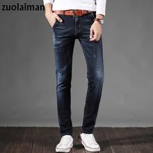Men's Skinny Jeans Men 2017 New Brand Slim Elastic Biker Jeans Man Full Length Mid Waist Motorcycle Cotton Denim Pants Homme