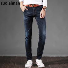Men's Skinny Jeans Men 2017 New Brand Slim Elastic Biker Jeans Man Full Length Mid Waist Motorcycle Cotton Denim Pants Homme
