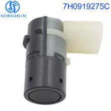 7H0919275C PDC Parking Sensor For AUDI A6 S6 4B 4F A8 S8 A4 S4 RS4  цены