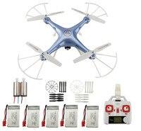 SYMA New X5HW FPV RC Quadcopter RC Helicopter WIFI Webcam UAV 2 4G Remote Control Aircraft