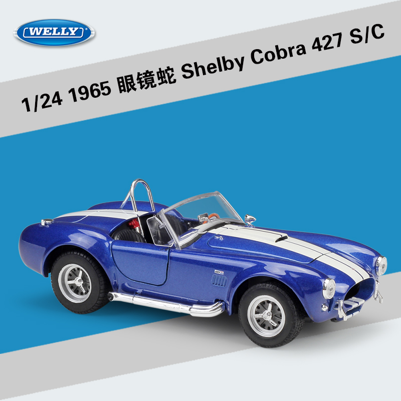 Welly Diecast 1:24 Simulator Classic Metal 1965 Shelby Cobra 427 Model Car Alloy Toy Car Sports Car For Children Gift Collection