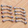 Surgical Steel Double Gem Eyebrow Rings Curved Barbell 16 Gauge 1.2*8*3/3mm Body Jewelry 10 color Nose Labret Bar