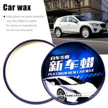 Car Wax White Special Maintenance Care New Decontamination Glazing Coating Pearl Waxing For Auto