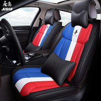 3D all surround car seat cover airbag enable cushion protector for Range Rover Discovery 4 Freelander 2 Range Rover Sport