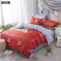 Luxury home textie Nordic style Bedclothes King Queen Double Size red Duvet Cover gray Bed Sheet Pillowcase 3/4pcs Bedding Sets