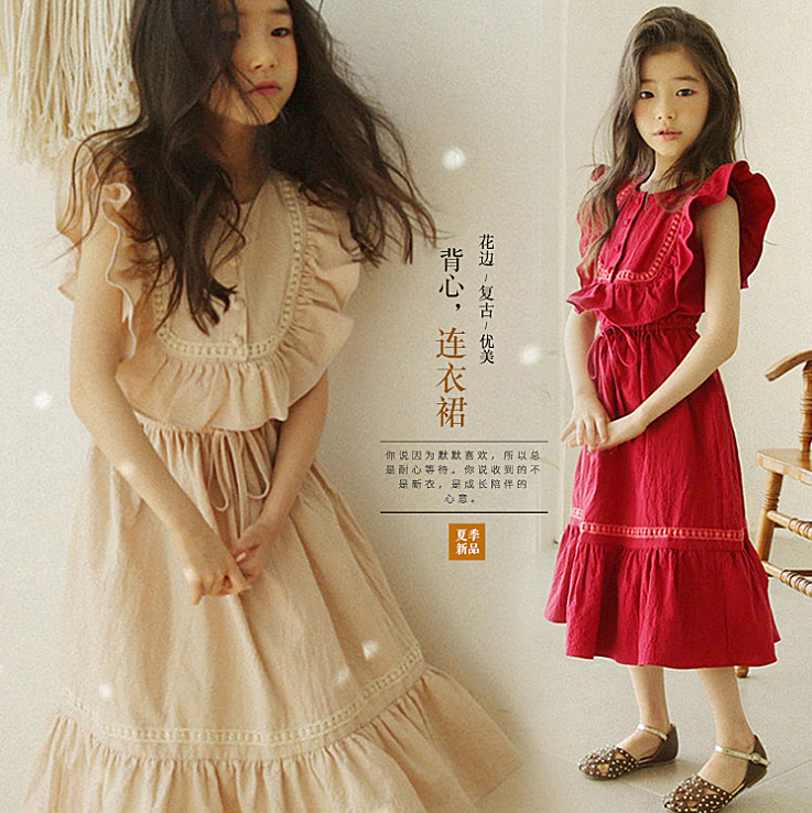 6321 Ruffles Solid Color Princess Party Wedding Girls Dress A line Summer Kids Dresses For Girls