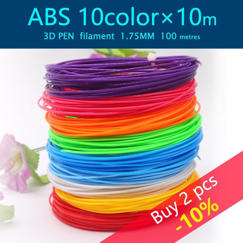 3d printing pen abs1.75mm abs filamen 3d pen 3 d pens Environmental safety plastic  best gift 10color 10m Buy two -10%