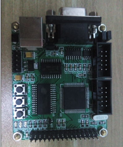 UCOS II embedded operating system AVR ATMEL64 MCU expand SRAM image