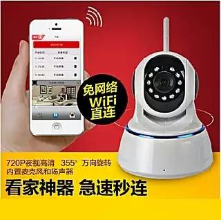 Wireless camera 1080P smart HD network camera camera IP home WiFi remote monitor ...