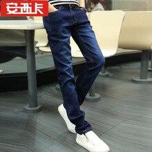 Hot sale 2016 men fashion straight Jeans classic denim trousers fall winter Men Jeans high quality cotton jeans Slim Pants