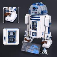 Lepin 05043 2127Pcs New Genuine Star War Series The R2 D2 Robot Set Out Of Print