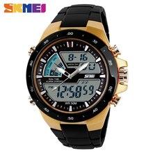 SKMEI 1016 Hommes Sport Dual Time Affichage Digtial Montre Chronographe Alarme EL Rétro-Éclairage Montres Étanches