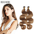 Rechoo Unprocessed Virgin Hair Extensions Brazilian Silk Body Wave Hair 100 g/pc Stick Hair Product  Pre-Bonded I-Tip Human Hair
