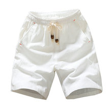 2020 Summer New Cotton Shorts Loose Men's Casual Sh