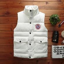 Модные Для мужчин Зима Теплая стеганая куртка с капюшоном молодежи хлопковая куртка теплая Парка на пуху модные Молодежные теплые Для мужчин жилет зимняя куртка