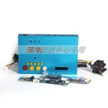 T-100 Pro Aluminium Shell Laptop TV LCD/LED-Panel Tester 7-84 \