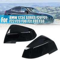 1Pair Gloss Black Door Wing Mirror Covers For BMW 1234 SERIES F20 F21 F22 F23 F30 F31 F32 F33