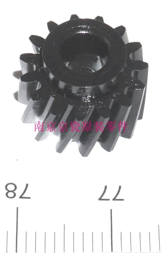 New Original Kyocera DP-420 DP-670 303K531160 GEAR 15 IDLE R for:KM-2540 3040 2560 3060 TA180 220 181 221 300i