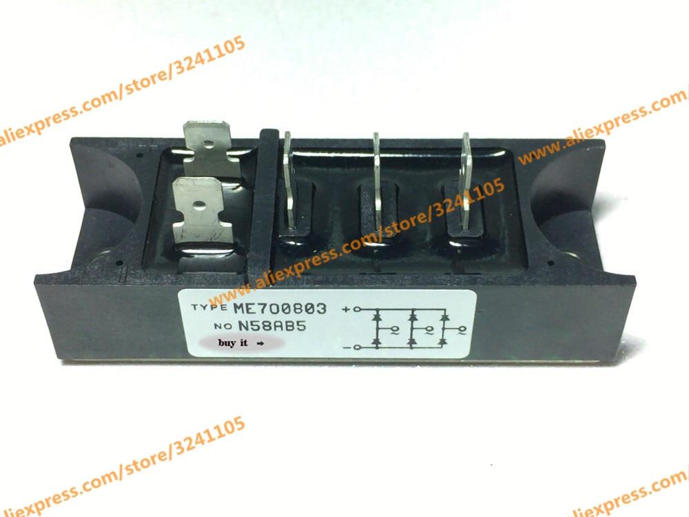 Livraison gratuite nouveau MODULE ME700803Livraison gratuite nouveau MODULE ME700803