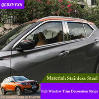 Full Window Trim Decoration Strips For Nissan Kicks 2017 2018 Accessories Stainless Steel Car Styling Stainless