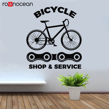 Bicycle Shop Wall Decal Bike Repair Service Chain Window Sticker Vinyl Interior Decor House Removable Mural Wallpaper Brand 3400