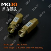 Free Shipping MJ CL41N 5 Pieces Low Cost 1 4 1 2 12L Min Copper Gravity