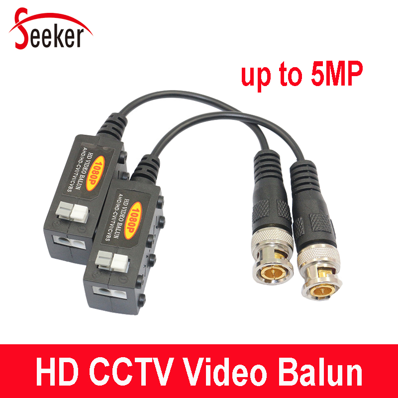 100pairs /lot Real HD CCTV Video Balun For 5MP Cameras HD CVI TVI AHD CVBS 720P 1080P 3MP 4MP 5MP UTP Passive Video Balun