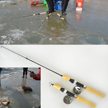Winter Small Portable Shrimp Ice Fishing Rod Pole Mini Rods Fishing Tackle(fishing reel not include)Fishing Accessories