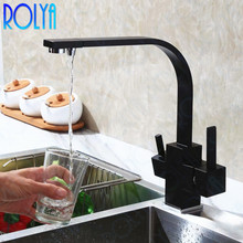 цена на Rolya Reverse Osmosis Three Way Sink Mixer 3 way water filter tap Brass Construction Alba Black Tri Flow Kitchen Faucet