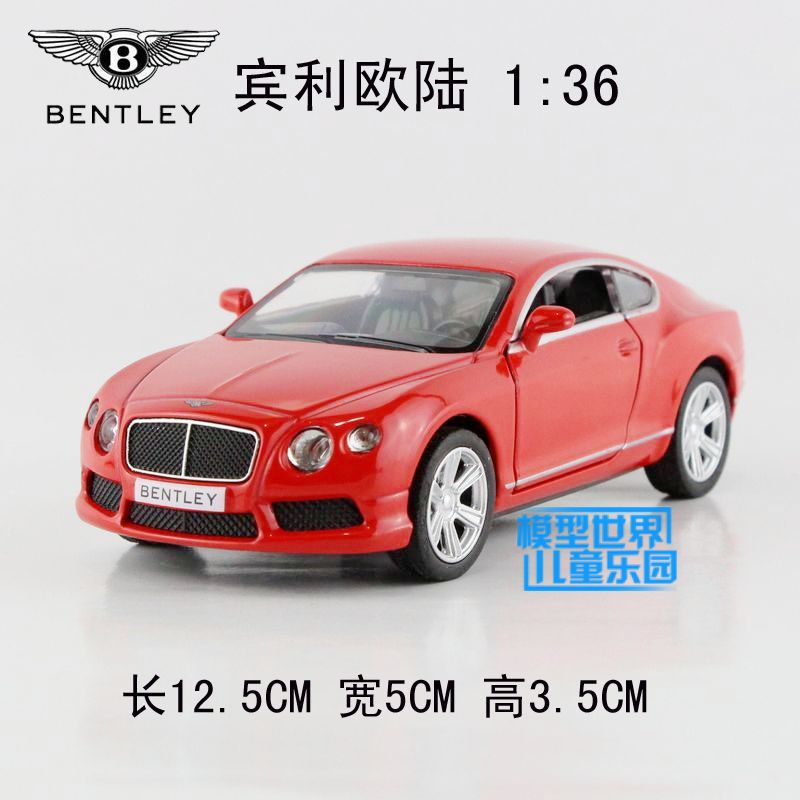 Brand New 1/36 Scale Car Model Toys Bentley Continental GT