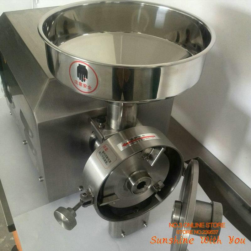 купить High quality 220V commercial flour mill medicine pulverizer cereal grain grinding machine steel bean wheat rice sesame grinder недорого